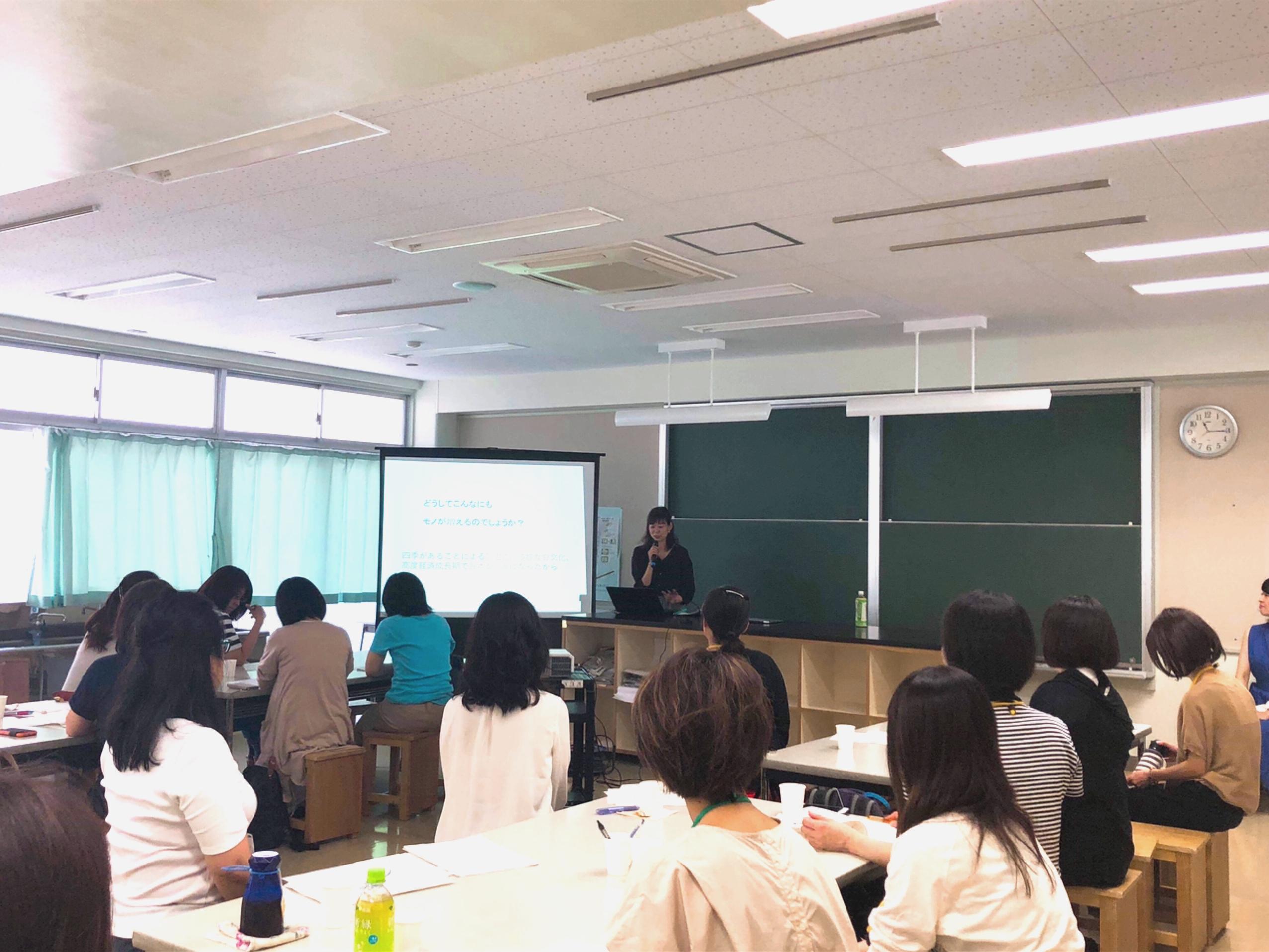 横浜市公立小学校でのPTA講座「お金が貯まってお家が片付くコツ」の様子